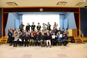 FujisatoREC 2017 受賞作品決定!