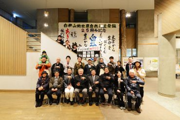 FujisatoREC 2018-19 受賞作品決定